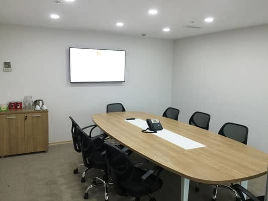 Planofis Meeting Room